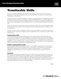 retail resume skills volumetrics co example computer skills 15 top resume objectives examples skills and good skills resume example computer skills section resume examples