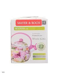 <b>Чайник эмалированный со свистком</b> 2,2 л MAYER&BOCH ...