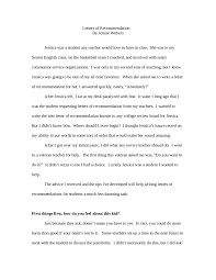 reference letter sample reference letter template professional reference letter 04