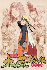 <b>Naruto Shippuden</b> - Streaming Online - Watch on Crunchyroll