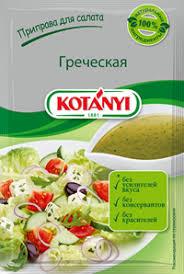 Бакалея: <b>KOTANYI</b> – купить в сети магазинов Лента.