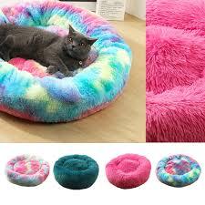 Pet Supplies Pet Furniture Warm <b>Pet Bed</b> Kennel Dog Square Cat ...