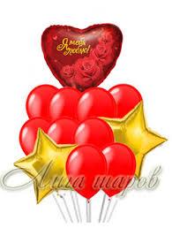 Воздушные гелиевые <b>шары</b> для <b>влюбленных</b> на 14 февраля ...