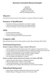 skills based resume template administrative assistant sample    business resume template free