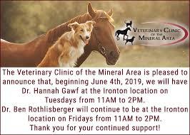 Veterinary Clinic of the Mineral Area | Farmington MO Vet