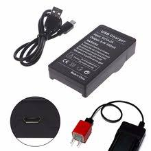 Compare prices on <b>Canon</b> Charger <b>Lp E8</b> - shop the best value of ...
