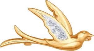 Золотая <b>брошь</b> ''<b>Ласточка</b>'' <b>SOKOLOV</b> 1040019_s с бриллиантами