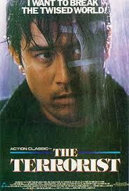 The Terrorist (1995)