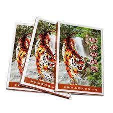 Online Shop 4pcs/Pack tiger navel plaster massage Heating ...