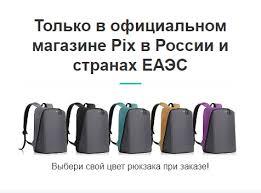 рюкзак xiaomi <b>mi casual backpack серый</b>