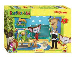 <b>Step Puzzle Пазл</b> для малышей <b>Барбоскины</b> 91119 — купить в ...