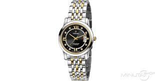 <b>Часы Titoni 83738</b>-<b>SY</b>-<b>363</b> Купить По Ценам MinutaShop