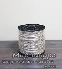 <b>Шнур</b> полипропиленовый ПП по низкой цене прядный плетеный ...