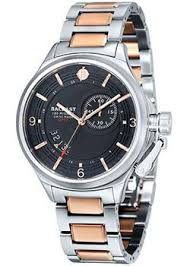 <b>Часы Ballast BL</b>-<b>3126</b>-<b>22</b> - купить мужские наручные <b>часы</b> в ...