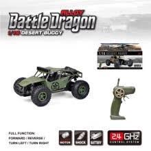 Discount <b>military</b>-<b>toys</b> with Free Shipping – JD.RU