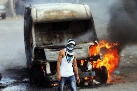 واشنطن - كيري يحث على ضبط النفس بعد توتر في القدس