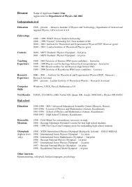 teaching resume to high school students cipanewsletter sample doc resume sample doc teacher resume sample doc acting high