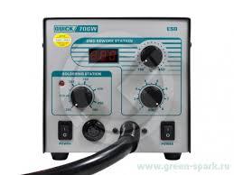 Термовоздушная <b>паяльная станция QUICK</b> 706W - купить в ...