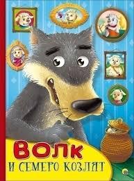 <b>Художественные книги</b> для детей, детские <b>художественные книги</b>