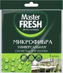 <b>Салфетка Master FRESH для</b> уборки, универсальная ...