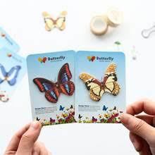 Compare prices on <b>Butterfly Creative</b> - shop the best value of ...