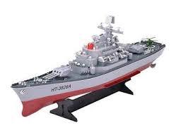 <b>Радиоуправляемый корабль Heng Tai</b> линкор Ямато 2.4G 1/250 ...