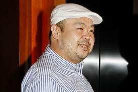 Resultado de imagen de kim jong nam
