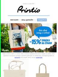 <b>Printio</b>.ru - дизайн и печать: Такие <b>сумки</b> — надо брать | Milled