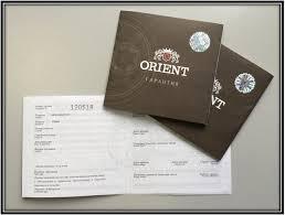 <b>ORIENT UBTS004W</b> купить | Оригинальные наручные <b>часы</b> ...