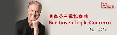 <b>Beethoven Triple Concerto</b> – Hong Kong Sinfonietta