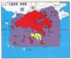 「1898年 - 「展拓香港界址專條」」の画像検索結果