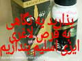 Video for ایزی اسلیم