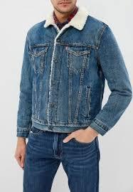 Мужские <b>джинсовые куртки</b> — купить в интернет-магазине Ламода