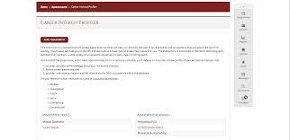 campus toolkit features career interest profiler