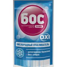 Отзывы о Кислородный <b>отбеливатель Бос плюс</b> OXI