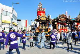 Japanese Customs and Traditions articles