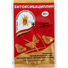 <b>Средства</b> от комаров, клещей и <b>мух</b> в Калуге – купите в интернет ...