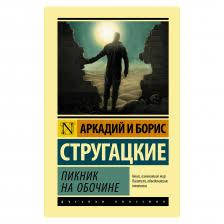 <b>Книга АСТ 75</b> лет Победы. Великие герои Великой войны ...