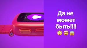Часы с GPS-трекером <b>Elari KidPhone 3G</b> - YouTube