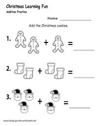 Christmas Cookies Worksheet - Free Kindergarten Holiday Worksheet ...Kindergarten Christmas Cookies Worksheet Printable
