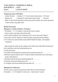 form moral folio essay  essay moral form 4 uol