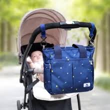 Buy stroller <b>bag baby</b> and get free shipping on AliExpress.com