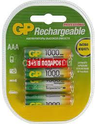 Купить <b>AAA Аккумулятор GP</b> 100AAAHC3/1 в интернет-магазине ...