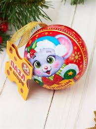 "<b>Пазл</b> в елочном шаре детский ""Мышата с сыром"" ZABIAKA ..."