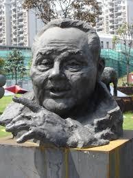 Deng Xiao Ping – China's true hero - dsc01569