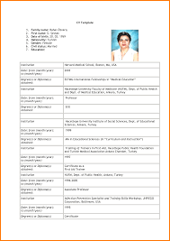 7 resume job application inventory count sheet resume job application example of resume to apply