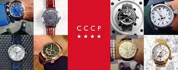 Культовые <b>часы СССР</b> Флагманские <b>коллекции</b>