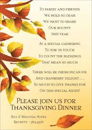thanksgiving invitations thanksgiving day activities
