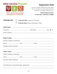 preschool registration form template preschool registration form template dimension n tk