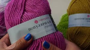 пряжа для вязания пехорка детская новинка цвет красный 06 200 м 50 г 10 шт